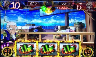 バジリスク絆 10対8 甲賀弾正 巻物