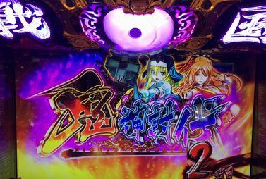 戦国乙女2 深淵に輝く気高き将星 榛名ランプ紫 モードD