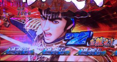 花の慶次 戦極めし傾奇者の宴 慶次カットイン 逆押し青7を狙え