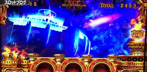 ミリオンゴッド 神々の凱旋 宇宙ステージ ツァラトゥストラはかく語りき