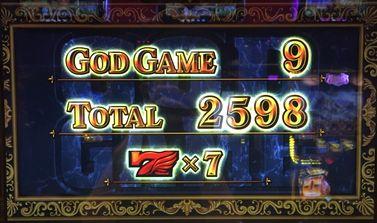 ミリオンゴッド 神々の凱旋 終了画面 9セット