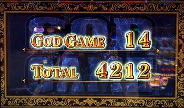 ミリオンゴッド 神々の凱旋 終了画面 14セット