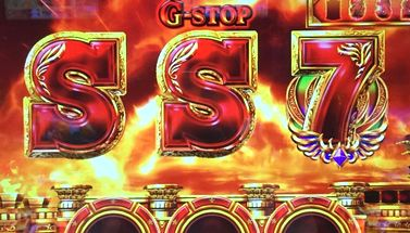 G-STOP 鏡2枚 7図柄有り 失敗