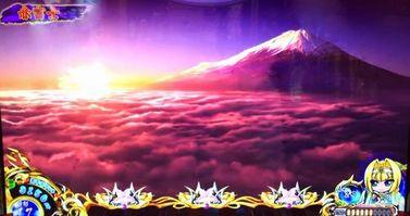 戦国乙女2 深淵に輝く気高き将星 赤富士