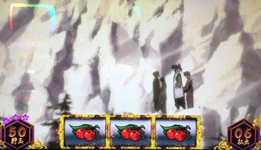 バジリスク2 エンディング 来世邂逅 強チェ