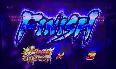 鉄拳3rd エンジェルver アンノウンゾーン フィニッシュ 終了画面 3個ストック