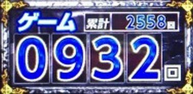 A-SLOT北斗の拳 将 大ハマリ