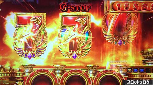 ミリオンゴッド 神々の凱旋 G-STOP 7テンパイ
