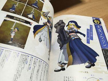 PS Vita 『戦国乙女 ~LEGEND BATTLE~』 プレミアムエディション 公式設定資料本 大友ソウリン