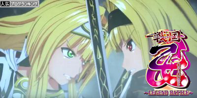 PS Vita 『戦国乙女 ~LEGEND BATTLE~』