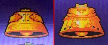 北斗の拳 修羅の国篇 ベル図柄2種類
