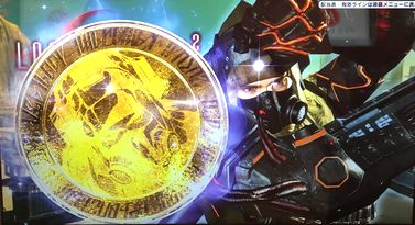 ロストプラネット2 デカコイン白 金コイン