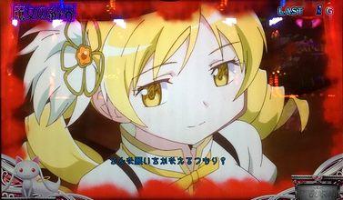 魔法少女まどか☆マギカ2 魔女の結界