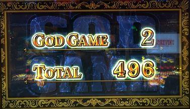 ミリオンゴッド 神々の凱旋 終了画面 2連