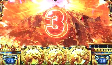 ミリオンゴッド 神々の凱旋 先読み3図柄