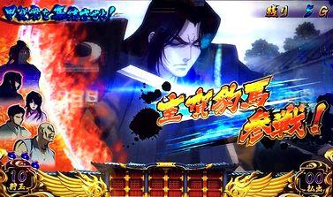 バジリスク3 CZ 争忍チャレンジ 甲賀卍谷防衛戦 室賀豹馬