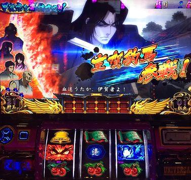 バジリスク3 CZ 争忍チャレンジ 甲賀卍谷防衛戦 強チェリー 豹馬