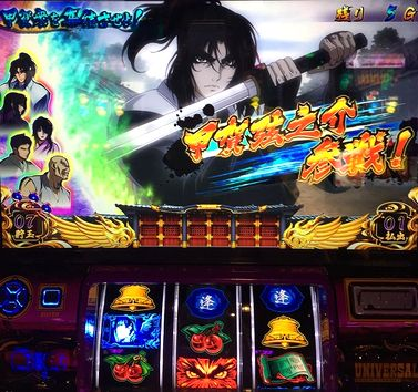 バジリスク3 CZ 争忍チャレンジ 甲賀卍谷防衛戦 弱チェリー 弦之介 レインボー