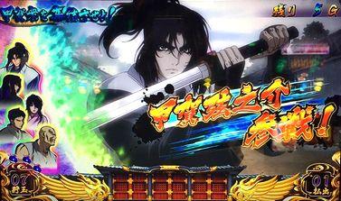 バジリスク3 甲賀卍谷防衛戦 弦之介 レインボー