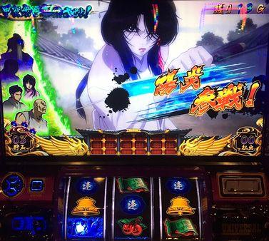 バジリスク3 CZ 争忍チャレンジ 甲賀卍谷防衛戦 RT昇格リプレイ