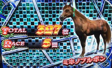 G1優駿倶楽部 終了画面