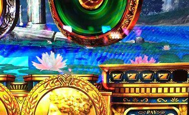 ミリオンゴッド 神々の凱旋 黄7の5連