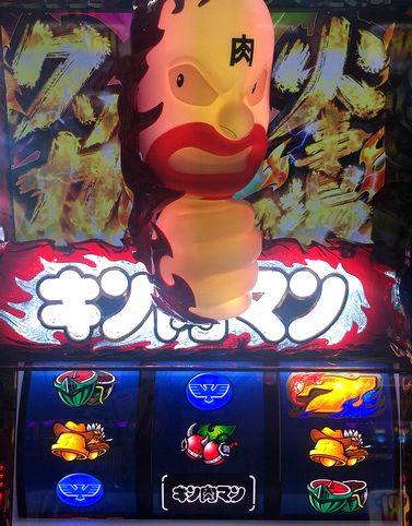 キン肉マン 夢の超人タッグ編 火事場のクソ力モード