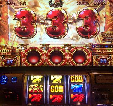 ミリオンゴッド 神々の凱旋 赤7 3揃い 天空の扉
