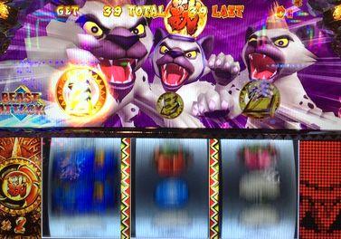 獣王 王者の覚醒 REG7連 獣狩り 全ナビ