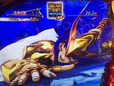 聖闘士星矢 海皇覚醒 聖闘士アタック 黄金聖闘士ミロ