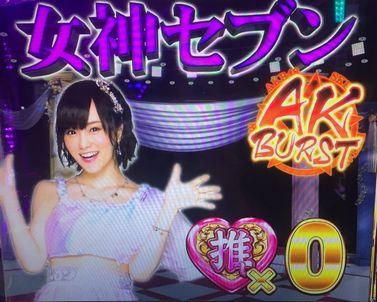 AKB48 勝利の女神 バー揃い 女神セブン