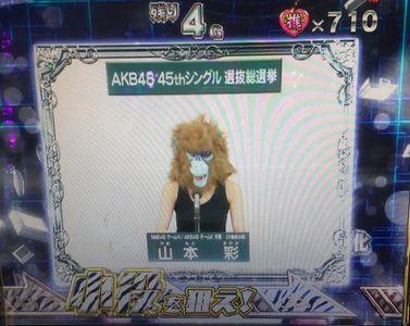 AKB48 勝利の女神 ゼブラ柄