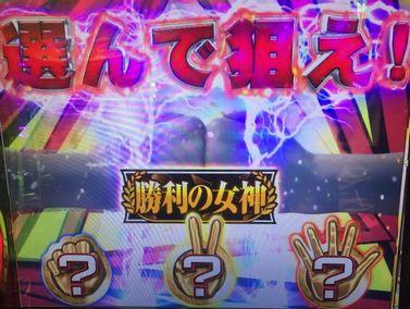 AKB48 勝利の女神 じゃんけん大会