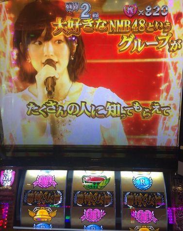 AKB48 勝利の女神 バー揃い