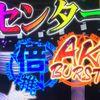 AKB48 勝利の女神 女神センター 倍推し