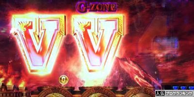 ミリオンゴッド 神々の凱旋 V揃い G-ZONE