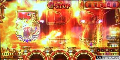 ミリオンゴッド 神々の凱旋 G-STOP 7揃い