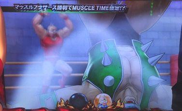 キン肉マン 夢の超人タッグ編 終了画面 覆面狩り予告 マスク狩り キン肉ドライバー