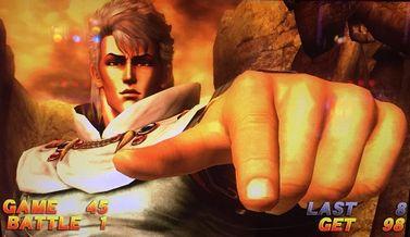 北斗の拳 強敵 リュウガ