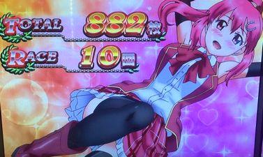 G1優駿倶楽部 10レース 終了画面赤背景