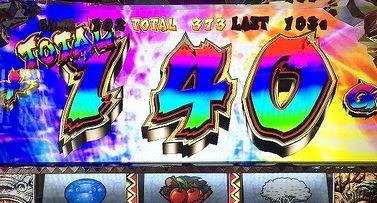 獣王 王者の覚醒 ゴリラアタック3桁