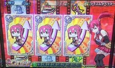 G1優駿倶楽部 赤背景ステージ