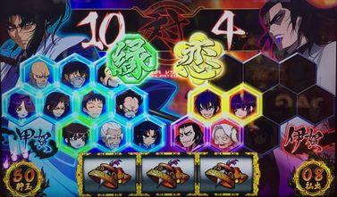バジリスク絆 完全勝利チャンス 甲賀10人