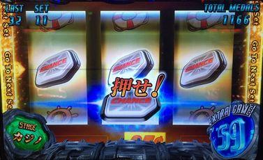 バイオハザード リベレーションズ カジノステージ