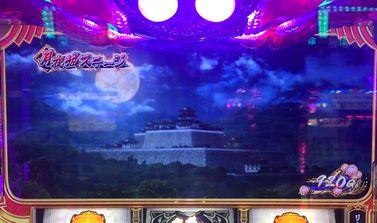 花の慶次 天を穿つ戦槍 月夜城ステージ