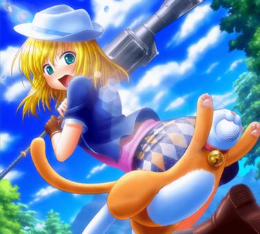 乙女マスターズ 空を翔る白き軌跡 萌えカットイン ソウリン ボールをくわえたドラネコ!