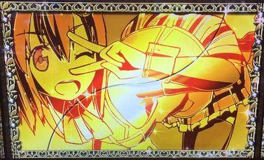G1優駿倶楽部 まこシャッター