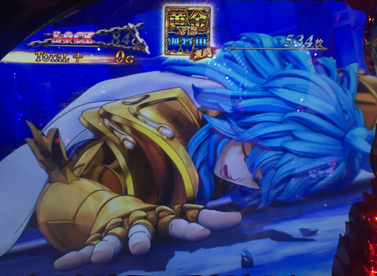 聖闘士星矢 海皇覚醒