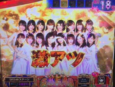 AKB48 勝利の女神 激熱