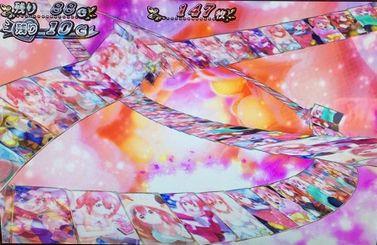 G1優駿倶楽部 まこまこたいむ めもりあるゾーン
